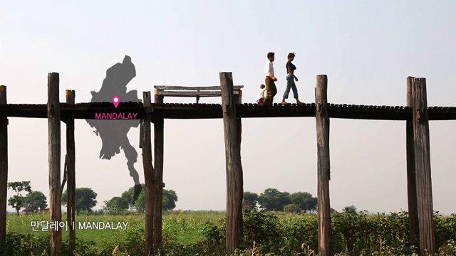미얀마 프로모션 영상