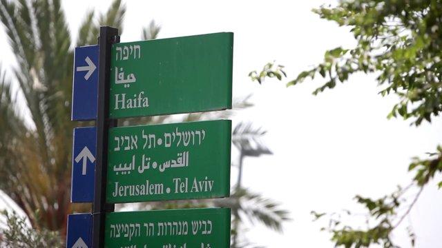 이스라엘, 표지판, 하이파, 예루살렘