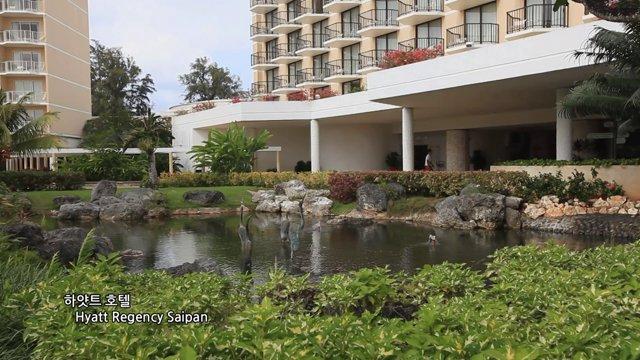 사이판 하얏트 호텔 / Hyatt Regency Saipan