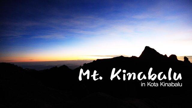 키나발루산 Mt. Kinabalu / 코타키나발루 Kota Kinabalu