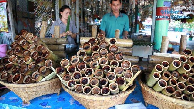 [태국] 야자수길이 멋진 방콕 방센비치