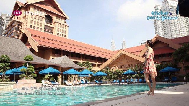 [호텔] 쿠알라룸푸르/로얄출란 호텔