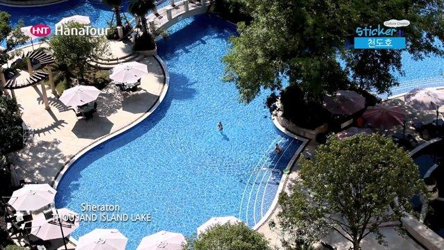 [호텔] 중국 항주 천도호 쉐라톤 호텔