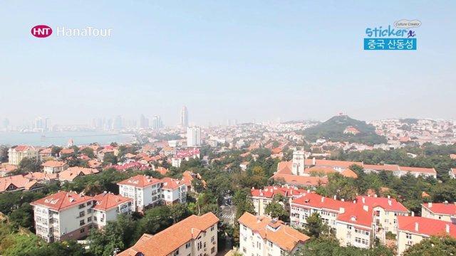 [중국] 청도를 한눈에 볼 수 있는 소어산 전망대