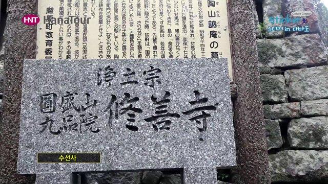 [일본] 조선의 역사와 자연을 느낄 수 있는 하대마도