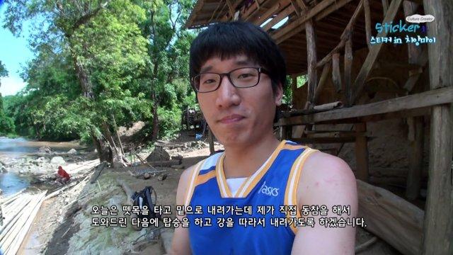 [태국] 치앙마이 끌레길에서 즐기는 대나무 뗏목