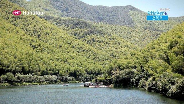 [중국] 율양 천목호를 소개합니다.