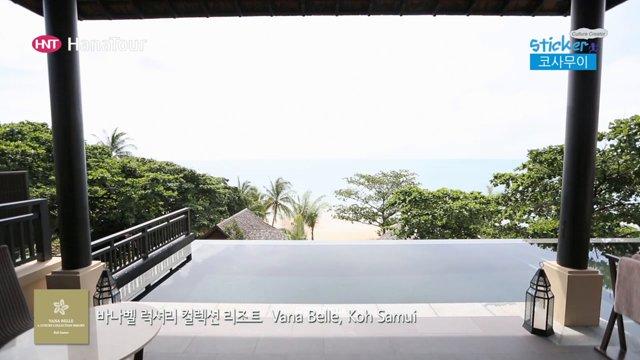 [호텔] 태국 코사무이 바나벨 럭셔리 컬렉션 리조트