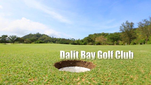 [골프] 말레이시아 코타키나발루 달릿베이 골프 클럽