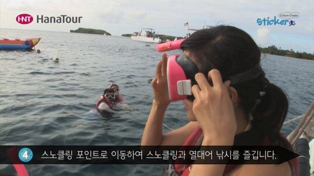 [괌] 드림크루즈를 타고 돌핀와칭 체험