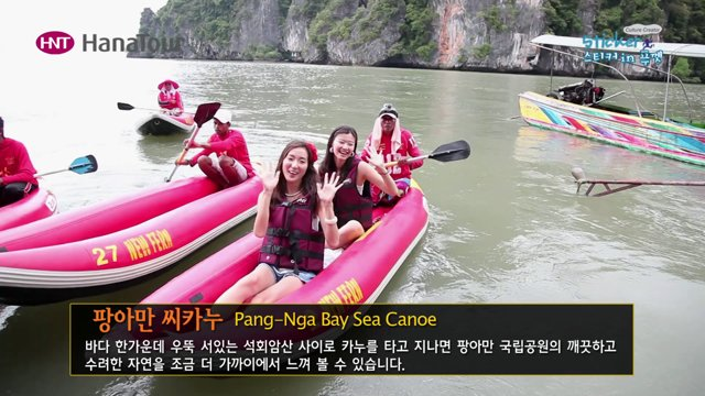 [태국] 바다와 자연의 아름다움, 푸껫 팡아만 국립공원
