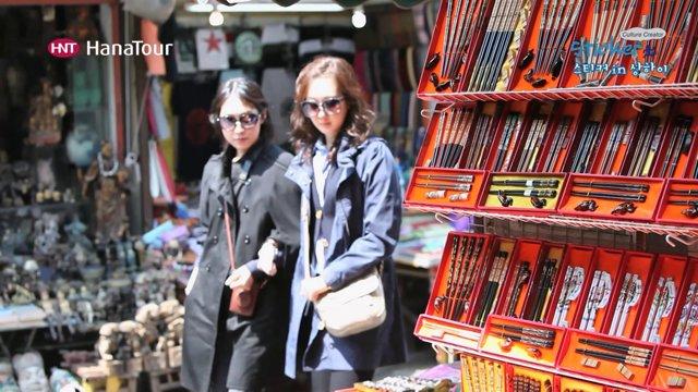 [중국] 상하이의 대표 골동품 거리, 동타이루