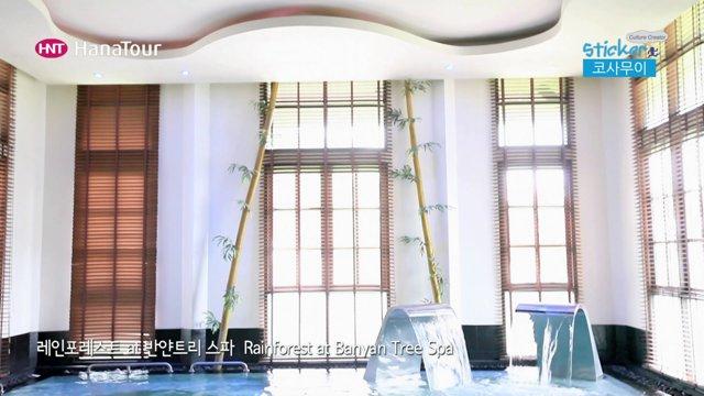 [호텔] 태국 코사무이 반얀트리 리조트