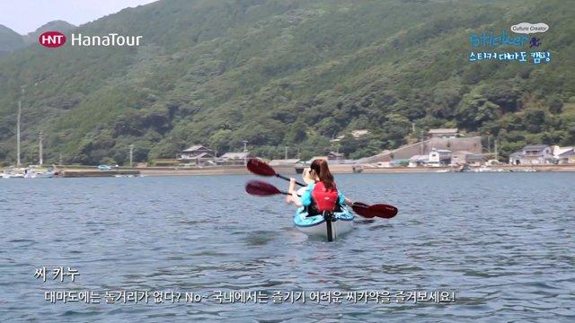 [일본] 대마도에서 즐기는 캠핑 2편