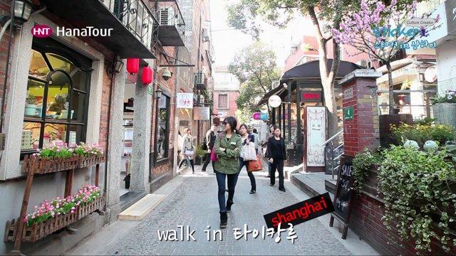 [중국] 상하이 산책