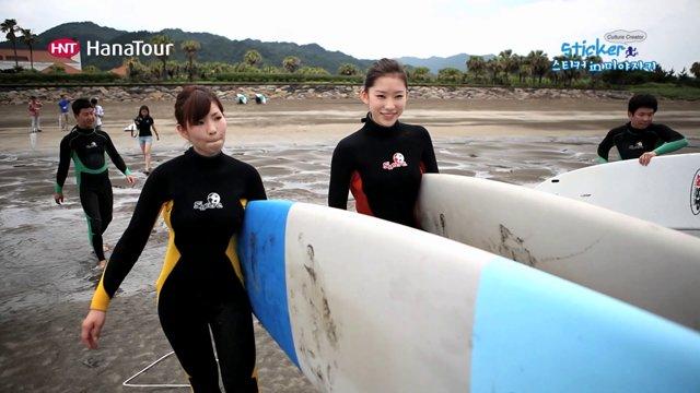 [일본] 미야자키 아오시마 해변 서핑