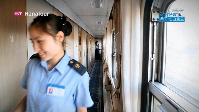 [중국] 우루무치를 시작으로 떠나는 중국 실크로드 기차