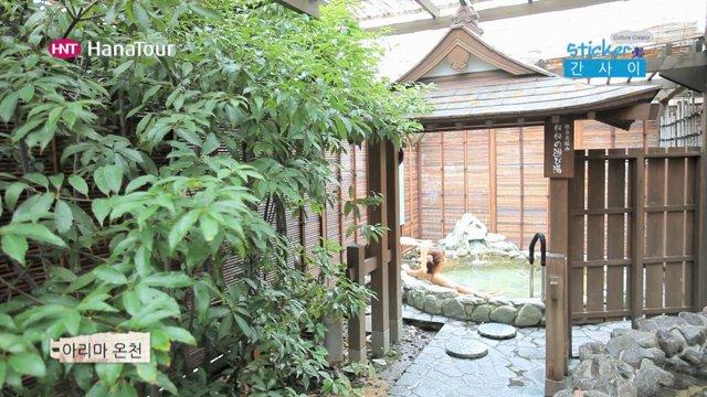 [일본] 오사카 간사이를 소개합니다.
