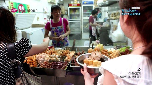 [마카오] 마카오에서 즐길 수 있는 맛있는 음식들