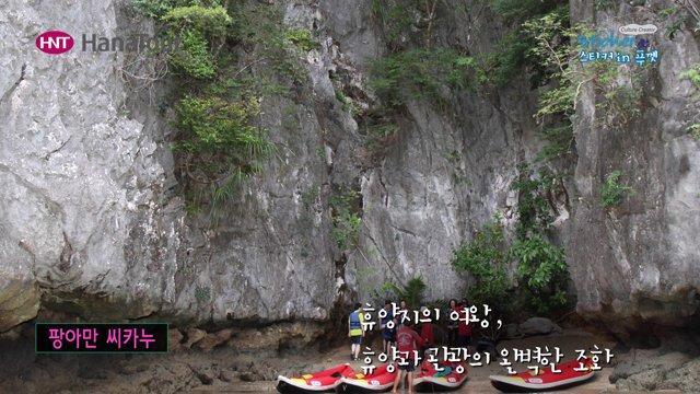[태국] 휴양과 관광의 완벽한 조화, 푸껫 명소들