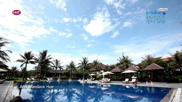 [호텔] 베트남 후에 아나만다라 리조트