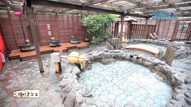 [일본] 고베 다이코노유, 아리마온천