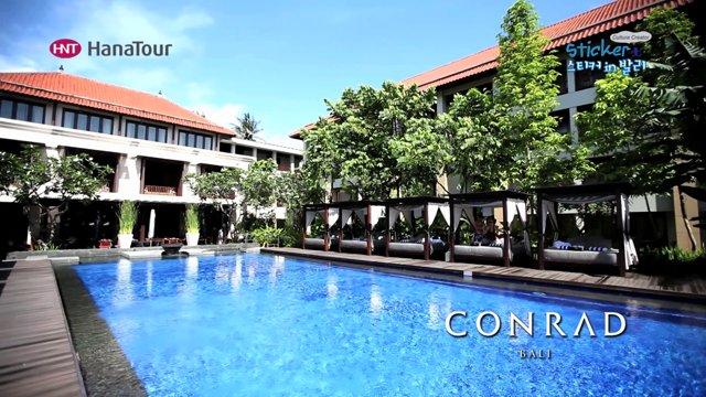 [호텔] 인도네시아 발리 콘래드 호텔