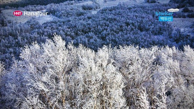[중국] 연길 백두산의 사계절