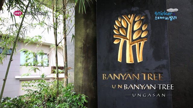 [호텔] 인도네시아 발리 반얀트리 웅가산 발리 호텔