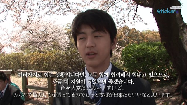 [일본] 규슈 원정대 1편