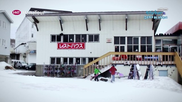 [일본] 미야기현 스미카와 스노우파크와 에보시 스키장