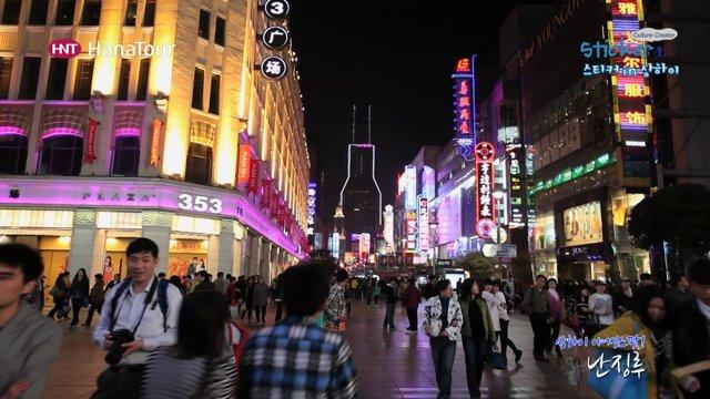 [중국] 상하이 최고의 야경 스팟