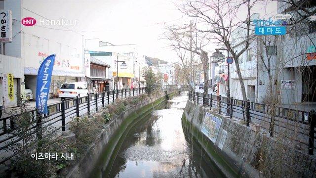 [일본] 청정의 섬, 대마도 여행기