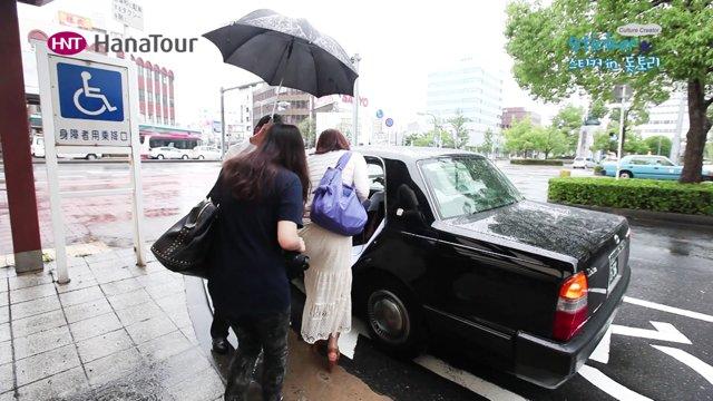 [일본] 돗토리 1000엔 택시 이용방법