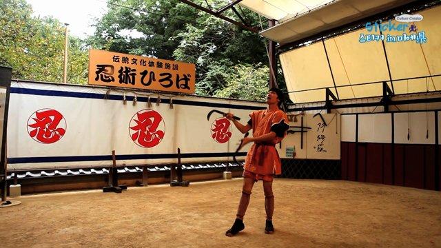 [일본] 이세 이가류 닌자박물관