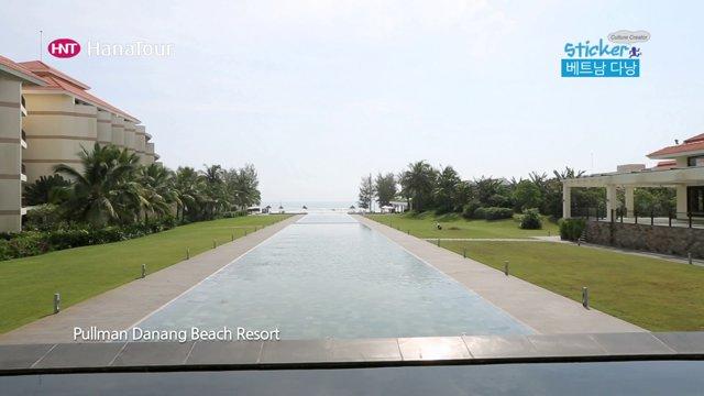 [호텔] 베트남 다낭 풀만 다낭비치 리조트