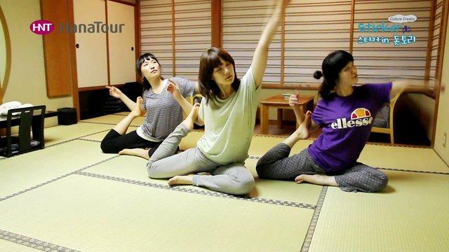 [일본] 돗토리 S라인 만들기