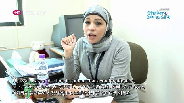 [요르단] 중동여행에 꼭 필요한 실전 아랍어 회화