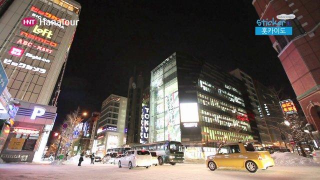 [일본] 훗카이도의 중심, 삿포로를 즐기는 방법