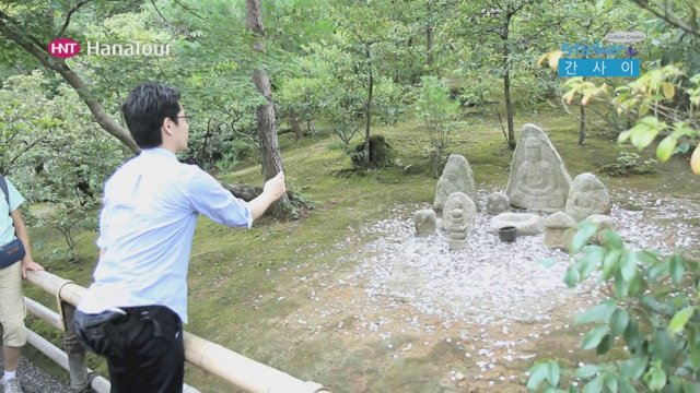 [일본] 화려함을 자랑하는 교토의 금각사