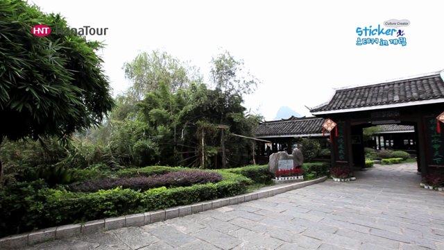 [중국] 계림의 테마공원, 세외도원