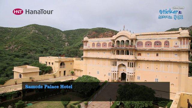 [호텔] 인도 자이푸르 사모데 궁전호텔
