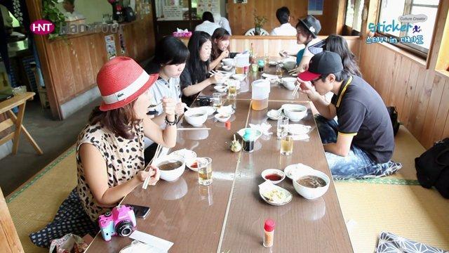 [일본] 대마도에서 맛볼 수 있는 멧돼지 바비큐