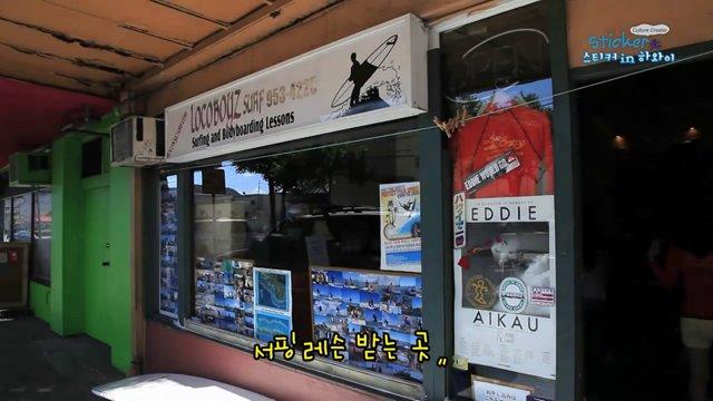 [미국] 하와이 서핑체험