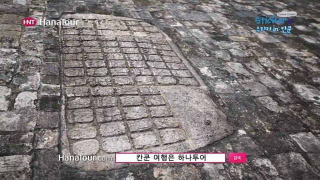 [멕시코] 칸쿤 마야의 대표 유적지 코바