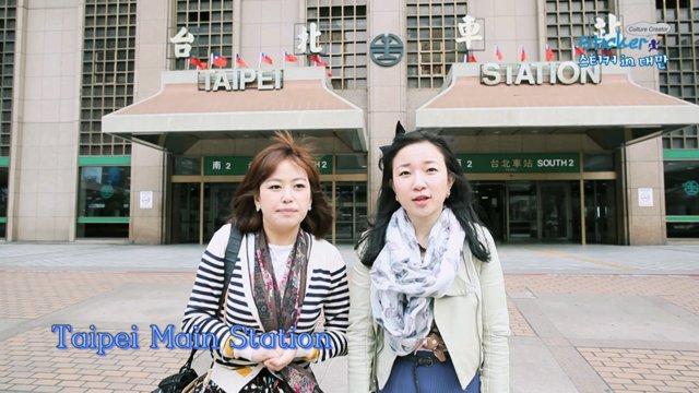 [대만] 타이베이 여행 -첫째날-