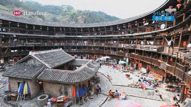 [중국] 하문의 아름다운 산골 운수요와 세계문화유산 토루