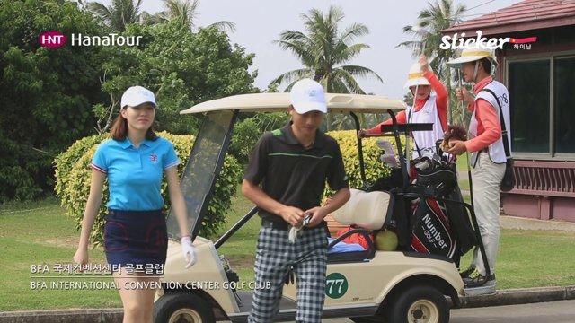 [골프] 중국 하이난 BFA 골프장
