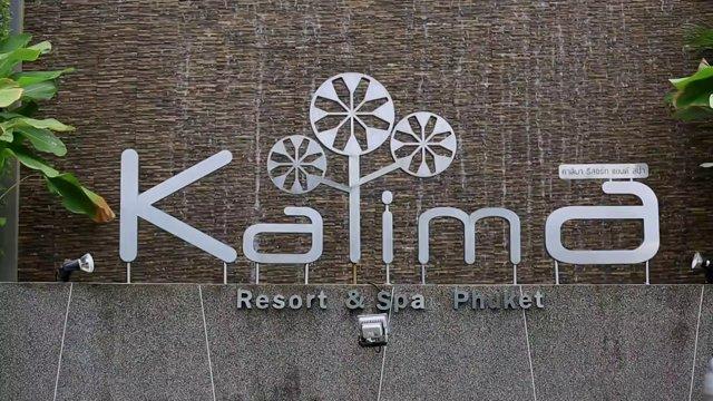 푸껫 칼리마 리조트 & 스파 / Kalima Resort & Spa