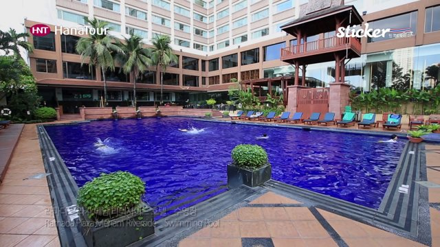 [호텔] 태국 방콕 라마다 프라자 메남 리버사이드 호텔